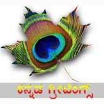 Kannada-greetings.com