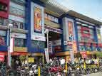 Himalaya Mall - Gurukul - Ahmedabad
