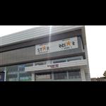 Start Bazar - Ahmedabad