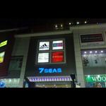 Seven Seas Mall - Fatehgunj - Vadodara