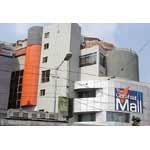 Gariahat Mall - Ballygunge - Kolkata
