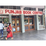 Punjab Book Centre - Chandigarh