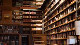 Batra Book Depot - Chandigarh
