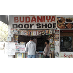 Budaniya Book Shop - Chandigarh