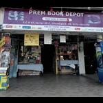 Prem Book Depot - Chandigarh