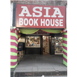 Asia Book House - Chandigarh