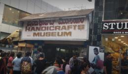Handicrafts Museum - Bangalore