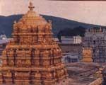 Tirupathi Package Tour - Bangalore