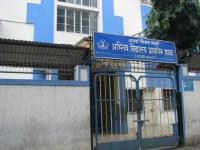 Abhinav Vidyalaya High School - Pune