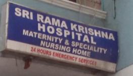 Sri Ramakrishna Hospital - Coimbatore