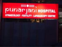 Punarjani Institute Of Medical Science and Research - Trivandrum