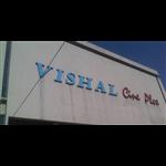 Vishal Cineplex - Rajouri Garden - Delhi