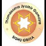 Sishu Griha English School - Bangalore