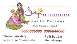 Satya Beauty Parlour - Adarsh Nagar - Visakhapatnam