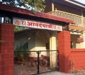 Anandyatri Hotel - Diveagar