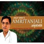 Amritanjali - Jagjit Singh