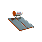Kamal Solar Water Heater