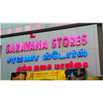 Saravana Stores - Chennai