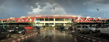 Chiang Rai International Airport (CEI)