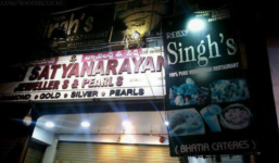 Singh s Vegetarian Restaurant Hyderabad - M.G. Road - Secunderabad
