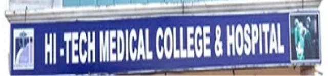 Hi Tech Medical College & Hospital - Bhubaneshwar