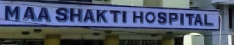 Maa Shakti Hospital - Bhubaneswar