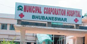 Municipality Hospital - Bhubaneswar