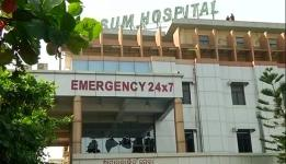 Sum Hospital - Bhubaneswar