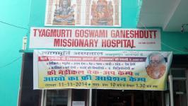 Tyagmurti Missionary Hospital - Jalandhar