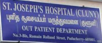 St. Joseph Cluny Hospital - Pondicherry
