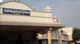 Govt. Maternity Hospital - Tirupati