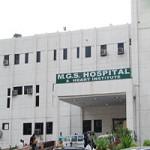M.G.S Hospital - Punjabi Bagh - Delhi