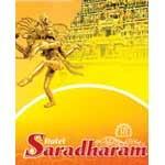 Hotel Saradharam - Chidambaram
