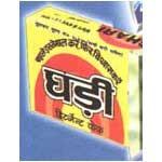 Ghadi Detergent