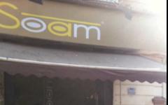 Soam - Chowpatty - Mumbai
