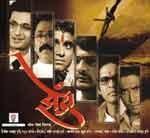 Zenda Movie