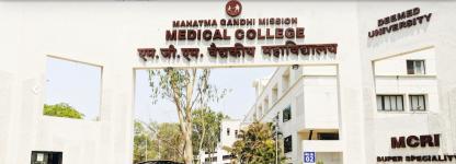 Mgm Hospital - Aurangabad