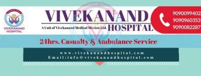 Vivekanand Medical Mission - Bhubaneswar