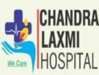 Chandra Laxmi Hospital - Ghaziabad