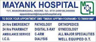 Mayank Hospital - Indore