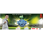 DADAGIRI UNLIMITED - Review, Serial, episodes, tv shows, My