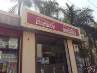 Masalaa Family Garden Restaurant - Uttarahalli - Bangalore