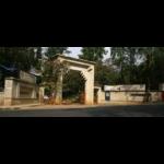 Karnataka Chitrakala Parishath