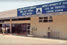 Kanpur Airport, India (KNU) Kanpur