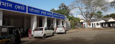 Rowriah Airport, India (JRH) Jorhat