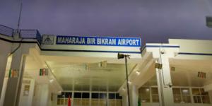 Singerbhil Airport, India (IXA) Agartala