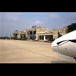 Tirupati Airport, India (TIR) Tirupati