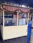 Anamika - New Alipore - Kolkata