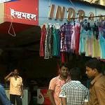 Indra Mahal - Esplanade - Kolkata