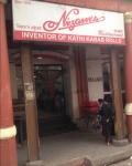 Nizams - Esplanade - Kolkata